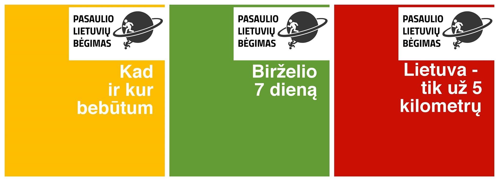 """PrLB susitikimas 2015.6.7 ir pasaulio lietuvių bėgimas """"5 už Lietuvą"""""""