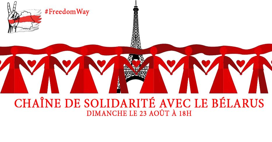 Chaîne humaine le 23 août à 18 h au Trocadéro