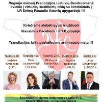 PrLB pokalbių ciklas su kandidatais į LR Seimą Pasaulio lietuvių apygardoje