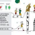 Birželio 21-27 d. kviečiame visus pasaulio lietuvius dalyvauti virtualiame lietuviškos olimpinės mylios bėgime!